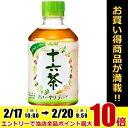 アサヒ 十六茶275mlペットボトル 24本[COLD]