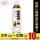アサヒ飲料ドトールカフェ・オ・レ500mlペットボトル24本入〔DOUTORカフェオレ〕