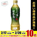 アサヒなだ万監修 日本茶430mlペットボトル 24本入