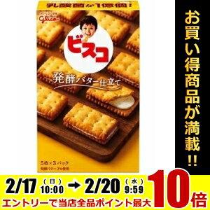 グリコ15枚ビスコ 発酵バター仕立て10箱入