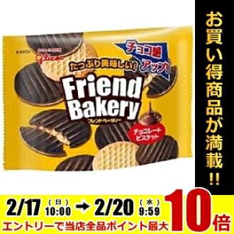 格力高朋友面包房巧克力饼干62g 10袋入