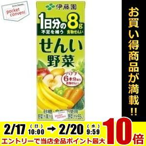 伊藤園せんい野菜200ml紙パック 24本入(野菜ジュース 食物繊維野菜 食物せんい)