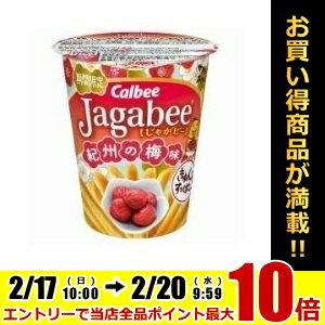 カルビー38gJagabee(じゃがビー) 紀州の梅12カップ入 (ジャガビー)