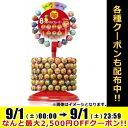 【送料無料】クラシエ135本チュッパホイールセット[数量限定 チュッパチャプス]※北海道は別途600円必要です。