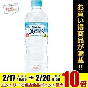 サントリー奥大山の天然水550mlペットボトル 24本入(南アルプスの天然水の西日本バージョン) 【軟水】(ミネラルウォーター 水)