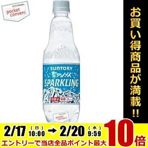 サントリー南アルプススパークリング500mlペットボトル 24本入(天然水炭酸水) 【軟水】(ミネラルウォーター 水 ソーダ)