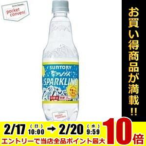 サントリー南アルプススパークリングレモン500mlペットボトル 24本入(炭酸水レモン) 【軟水】(ミネラルウォーター 水 ソーダ)