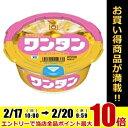 東洋水産 マルちゃん25gたまごスープ ワンタン(ミニ)12食入