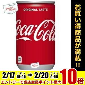 コカ・コーラコカ・コーラ160ml缶(ミニ缶) 30本入 (コカコーラ)