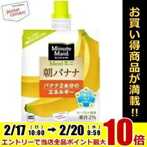 コカ・コーラミニッツメイド 朝バナナ180g×24本入(コカコーラ ゼリー飲料)