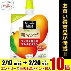 コカ・コーラミニッツメイド 朝マンゴ180g×24本入(コカコーラ ゼリー飲料 マンゴー)