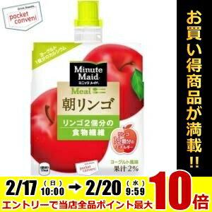 コカ・コーラミニッツメイド 朝リンゴ180g×24本入(コカコーラ ゼリー飲料)