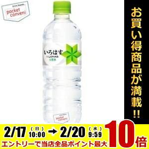 コカ・コーラい・ろ・は・す555mlペットボトル 24本入 〔いろはす I LOHAS〕〔コカコーラ〕[ミネラルウォーター 水]