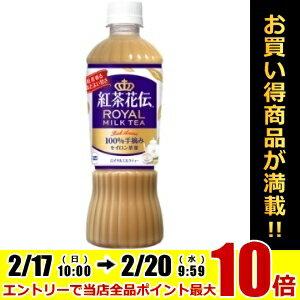 コカ・コーラ 紅茶花伝ロイヤルミルクティー470mlペットボトル 24本入 (コカコーラ)