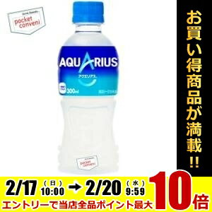 コカ・コーラアクエリアス300mlペットボトル 24本入 〔コカコーラ〕