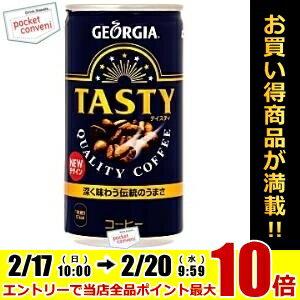 コカ・コーラ ジョージアテイスティ185g缶 30本入〔コカコーラ GEORGIA〕