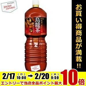 コカ・コーラ煌烏龍茶2Lペットボトル 6本入 〔コカコーラ ファン ウーロン茶〕