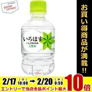 コカ・コーラい・ろ・は・す285mlペットボトル 24本入 〔いろはす I LOHAS〕〔コカコーラ〕[ミネラルウォーター 水]