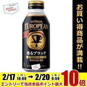 コカ・コーラ ジョージアヨーロピアン 香るブラック400mlボトル缶 24本入〔コカコーラ GEORGIA〕