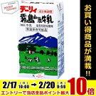 南日本酪農協同(株)デーリィ霧島山麓牛乳1L紙パック12(6×2)本入Marathon02P02feb13【2P_0201】