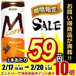 【期間限定特価】ダイドーブレンド Mコーヒー250g缶 30本入