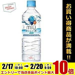 ダイドーMIUミウ550mlペットボトル 24本入(ミネラルウォーター 軟水)