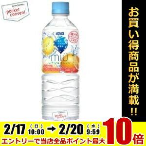 ダイドーMIUミウ レモン&オレンジ550mlペットボトル 24本入