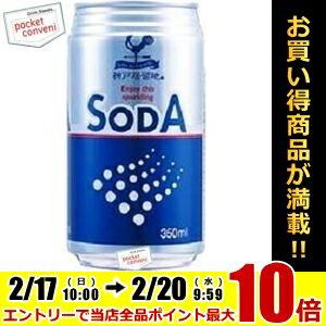 富永貿易 神戸居留地ソーダ(炭酸水)350ml缶 24本入