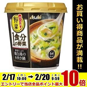 アサヒフードおどろき野菜 1食分の野菜野菜たっぷり鶏白湯の水炊き鍋18.2g×6入