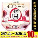 遠藤製餡ゼロカロリー水ようかん こし90g 6個入 [ようかん]