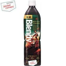 クーポン配布中★AGFブレンディ ボトルコーヒー 無糖900mlペットボトル 12本入(Blendy)