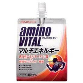 クーポン配布中★味の素 アミノバイタルゼリードリンク マルチエネルギー180g 30個入 (AMINO VITAL)(スポーツドリンク)