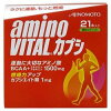 味之素氨基酸 bottleversion 21 框中,鍵入 [氨基重要] * 北海道 600 日元是必需。