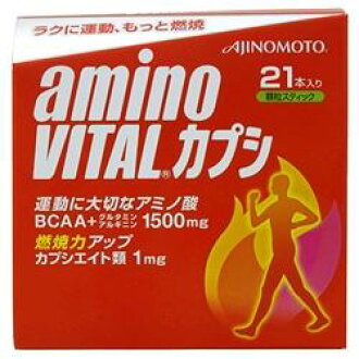 Ajinomoto amino vital capsi book 21 pieces box type [AMINO VITAL] * Hokkaido 600 Yen is required.