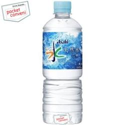 アサヒおいしい水 六甲600mlペットボトル 24本入(ミネラルウォーター 六甲のおいしい水)【オススメ水】