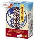 アサヒ六条麦茶 100ml紙パック 36本入