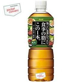 ママ割ポイント5倍★アサヒ食事の脂にこの1本。緑茶ブレンド600mlペットボトル 24本入