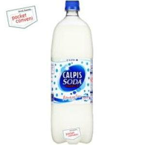 クーポン配布中★カルピスカルピスソーダ1.5Lペットボトル 8本入