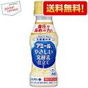 100mlサイズ【送料無料】カルピスアミール やさしい発酵乳仕立て100mlペットボトル 30本入【機能性表示食品】※北海道…
