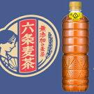 アサヒ六条麦茶660mlペットボトル24本入
