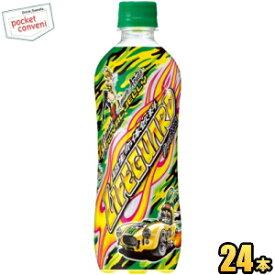クーポン配布中★チェリオライフガード500mlペットボトル 24本入 超生命体飲料 エナジードリンク