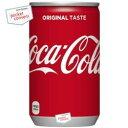 クーポン コカ・コーラ コカコーラ