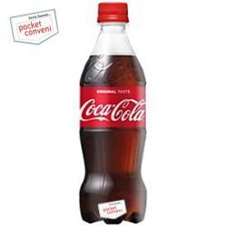 【期間限定特価】コカ・コーラコカ・コーラ500mlペットボトル 24本入 〔コカコーラ〕『モクテルCP対象』