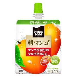 コカ・コーラミニッツメイド 朝マンゴ180g×24本入〔コカコーラ ゼリー飲料 マンゴー〕