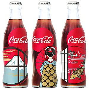 コカ・コーラ250ml瓶 ワンウェイボトル 24本入〔ジャパンデザインボトル コカコーラ 瓶 ビン〕