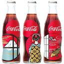 クーポン コカ・コーラ ワンウェイボトル ジャパンデザインボトル コカコーラ