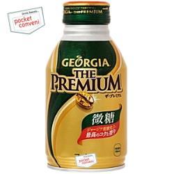 コカ・コーラ ジョージアザ・プレミアム微糖260mlボトル缶 24本入(コカコーラ GEORGIA)
