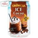 コカ・コーラ ジョージアアイスココア280g缶 24本入 (コカコーラ)