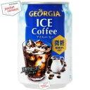 クーポン コカ・コーラ ジョージアアイスコーヒー コカコーラ