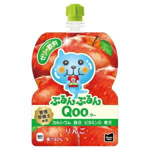 コカ・コーラ ミニッツメイドぷるんぷるんQoo りんご125gパウチ×30本入(コカコーラ クー ゼリー飲料)